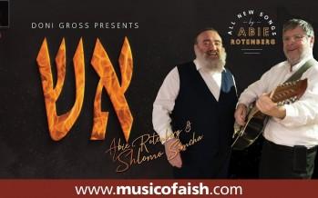 AISH VOL 3 – Abie Rotenberg – Shlomo Simcha – Exclusive Behind The Scenes Footage
