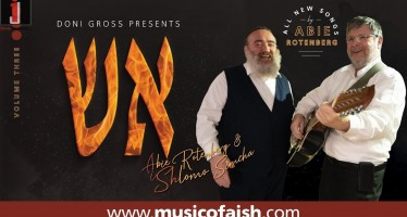 AISH VOL 3 – Abie Rotenberg – Shlomo Simcha – Exclusive Behind The Scenes Footage