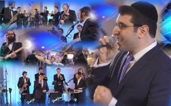 Ari Zoldan – 2nd Dance – Yeedle Kahan Plus