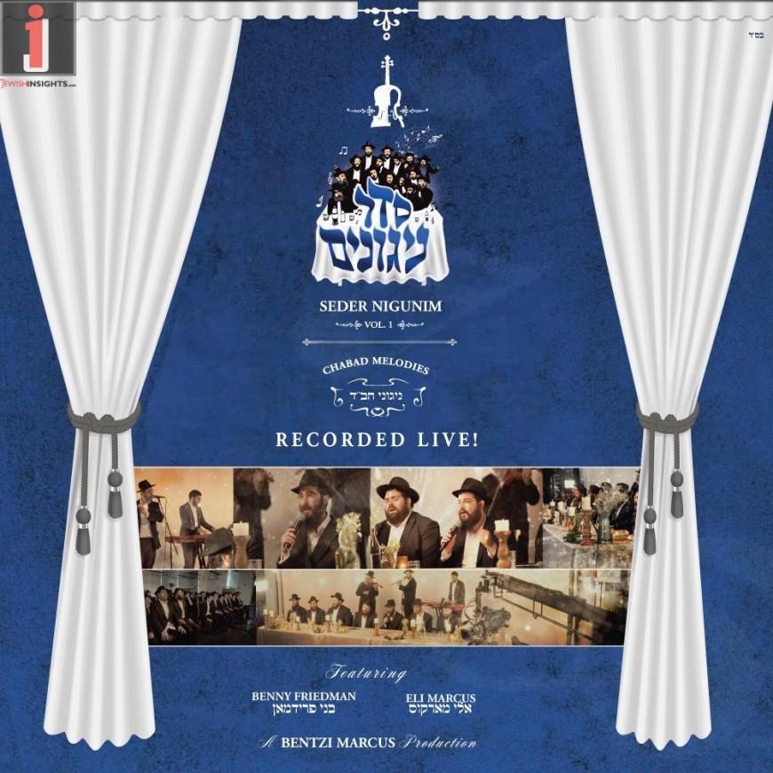 "Seder Nigunim Presents: ""The Beinoni"""