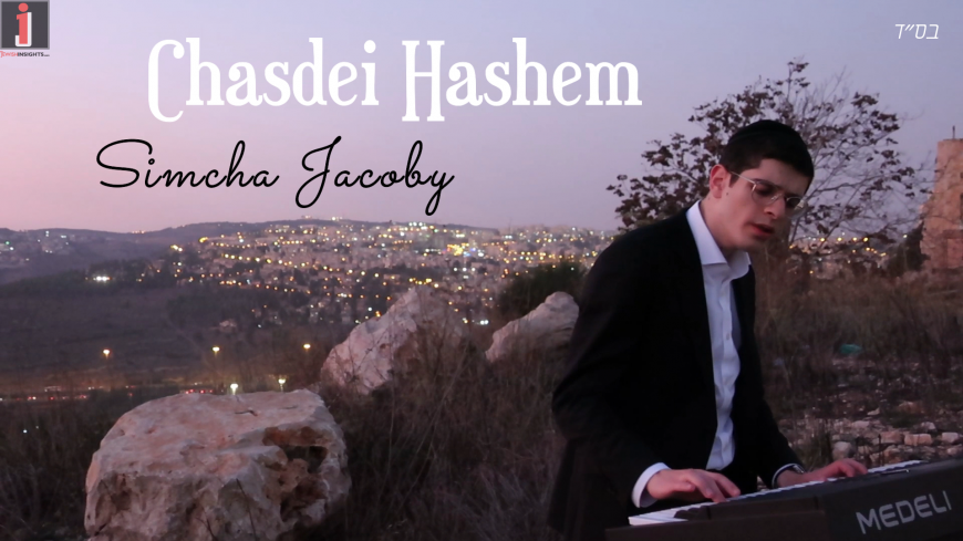Chasdei Hashem | Simcha Jacoby [Mordechai Shapiro Cover]