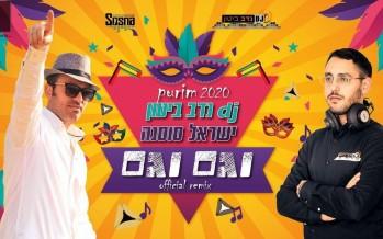 DJ Nadav Biton & Israel Sosna – Vegam Gam Remix