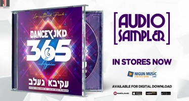 Dance 365 Again • Akiva Gelb & Lipa Brach [Album Preview]
