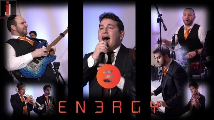 En3rgy Unleashed! En3rgetic Dance Set ft. Moshe Tischler!