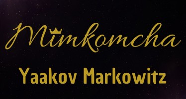 "Yaakov Markowitz With A New Single ""Mimkomcha"""