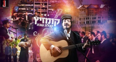 A Shabbos Kumzits Like You Have Never Seen: Meir Chertkov In A Worldwide Production