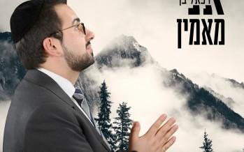 """Raphael Ben In Tribute To DEDI """"Ani Maamin"""""""