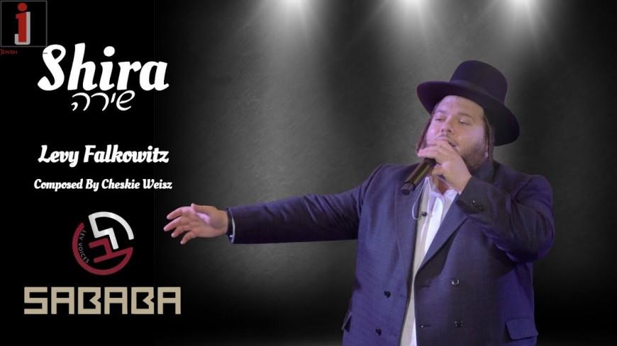 """Shira"" – Sababa Band ft. Levy Falkowitz & Lev Choir"