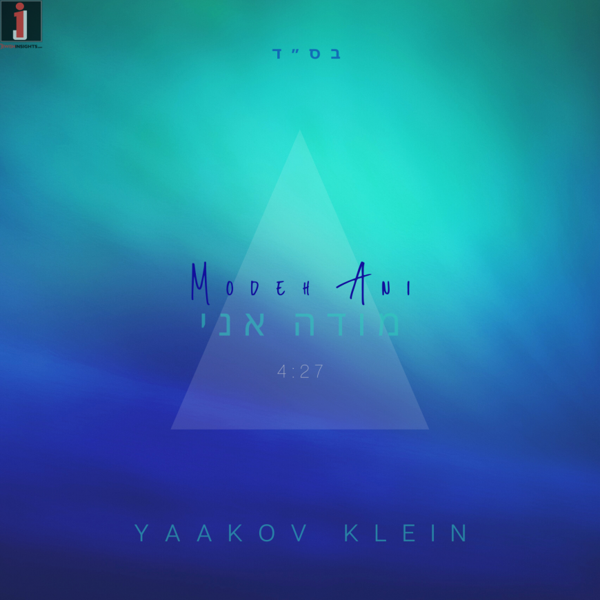 Yaakov Klein – Modeh Ani [Official Music Video]