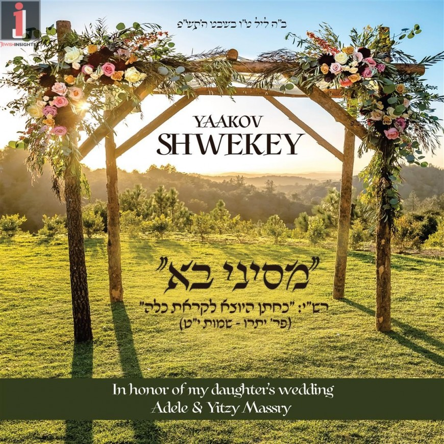 """Yaakov Shwekey """"M'Sinai Ba"""" A New Single In Honor of His Daughter Marriage"""