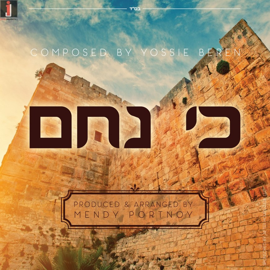 Yossie Beren – Ki Nicham [Official Audio]