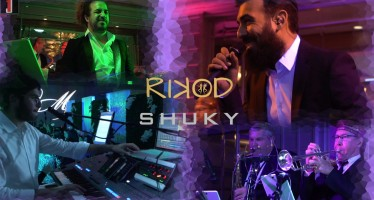 A Revolutionary Second Dance – Rikod Music ft. Shuky