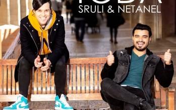 Sruli & Netanel – Toda [Official Music Video]