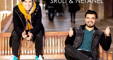 Sruli & Netanel – Toda [Official Music Video]