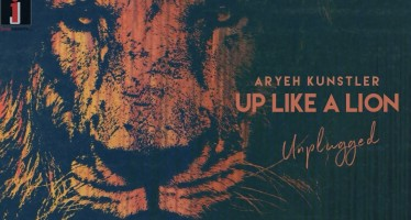 Aryeh Kunstler – Up Like A Lion UNPLUGGED