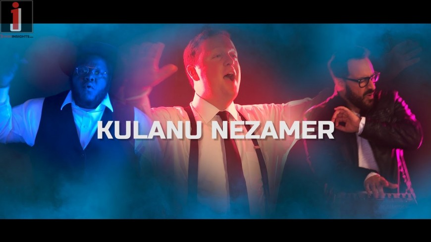 Chaim Dovid Berson Feat. Nissim Black – Kulanu Nezamer [OFFICIAL MUSIC VIDEO]