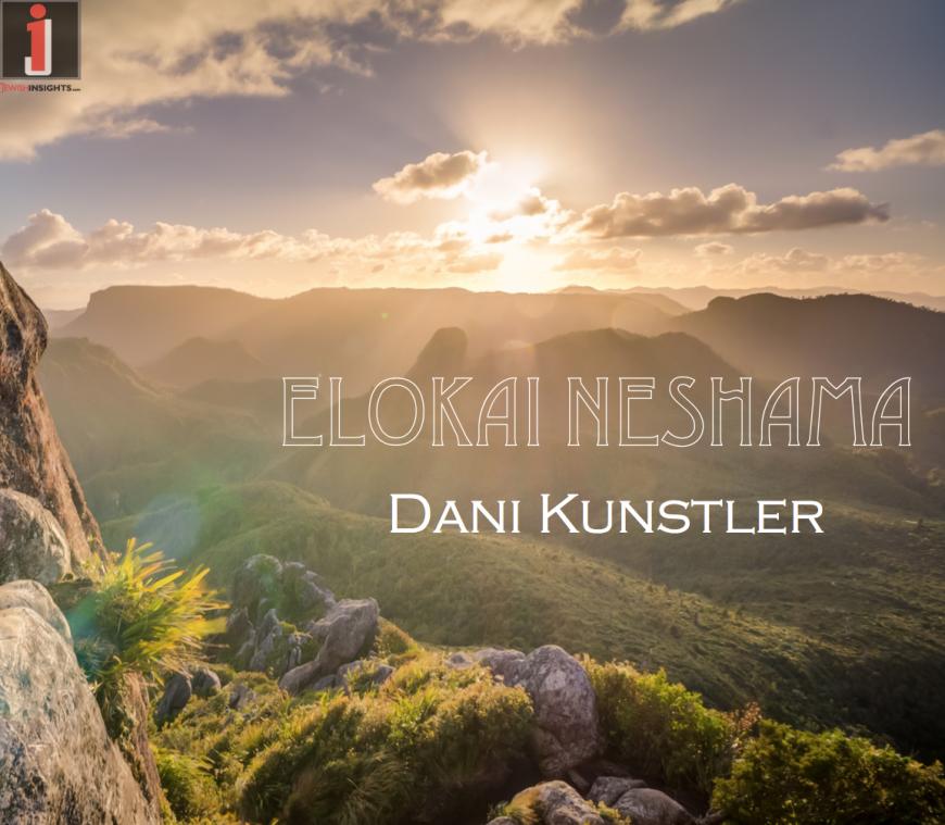 Dani Kunstler – Elokai Neshama