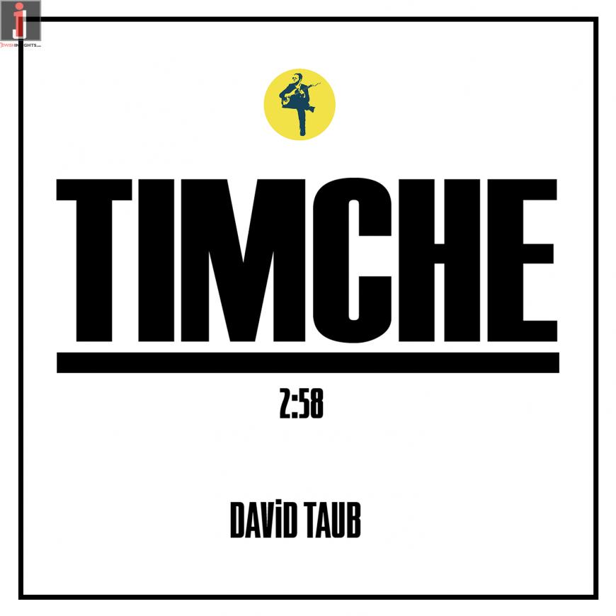 David Taub – Timche (Official Video)