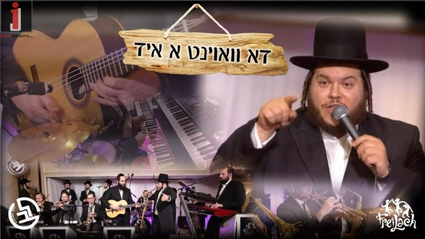 Du Voint A Yid – Freilach Band, Levy Falkowitz & Lev Choir