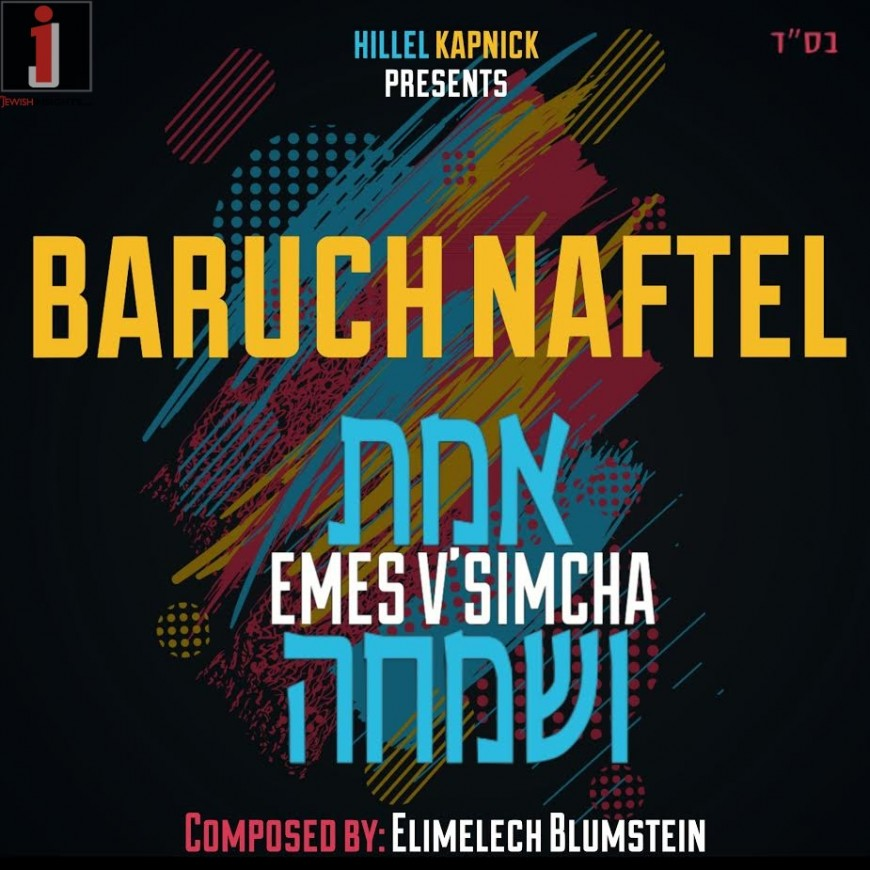 Free Single Off The Debut Baruch Naftel Album