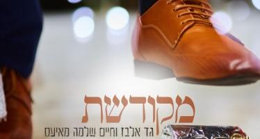 Gad Elbaz & Chaim Shlomo Mayesz – Mekudeshet