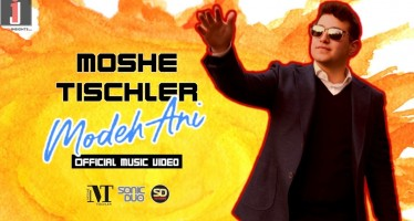 MOSHE TISCHLER – Modeh Ani (Official Music Video)