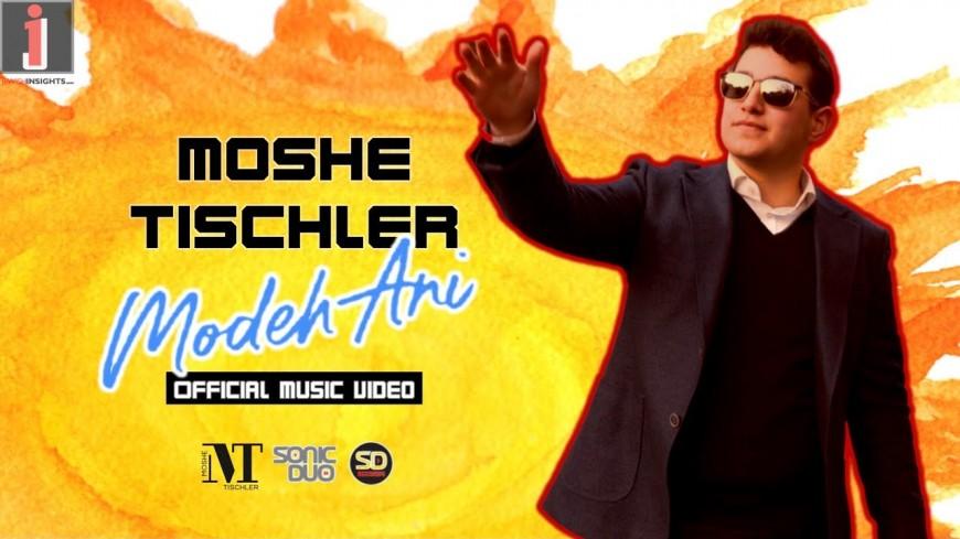 MOSHE TISCHLER – Modeh Ani (Official Music Video)