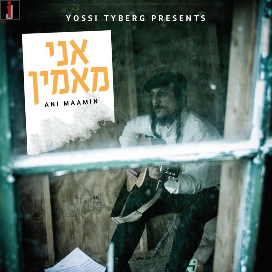 "Meilech Kohn Releases New Single ""Ani Maamin"""