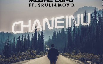 Chaneinu | Waterbury Mesivta | Moshe Lang | ft. Sruli & Moyo