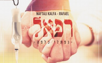 NAFTALI KALFA'S NEW MEANINGFUL & MOVING PRAYER BALLAD 'RAFAEL'