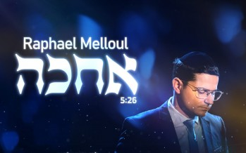 """Rak Dimoh Achas"" Sings Newcomer Raphael Melloul In His Debut Single ""Achakeh"""