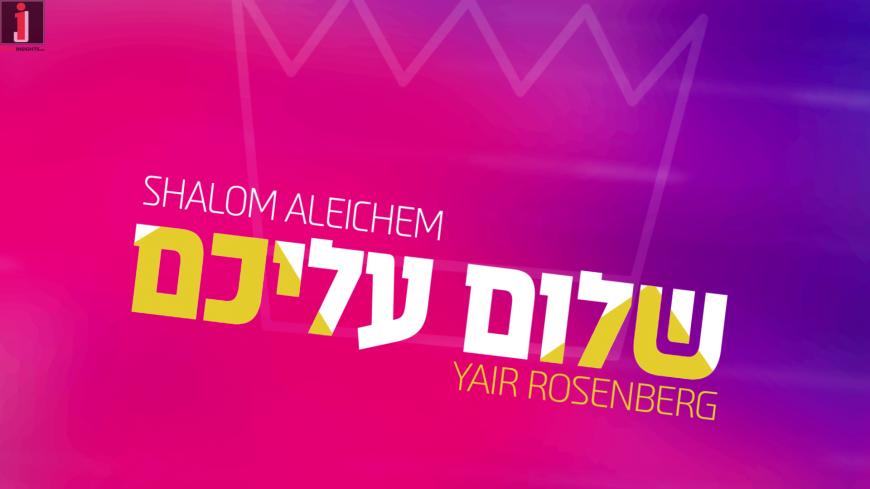 Yair Rosenberg Releases Debut Single From Upcoming Shabbat Album