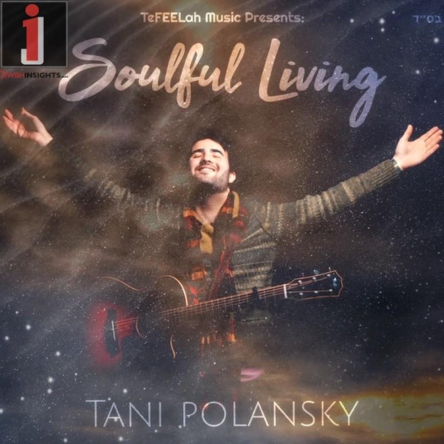 Tani Polansky | Soulful Living (Lyric Video)