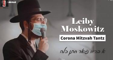 "Badchan Leiby Moskowitz Releases ""Corona Mitzvah Tantz"""