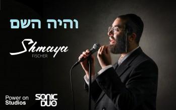 Shmaya Fischer Renews The Hit Song 'V'Hoyu Hashem'