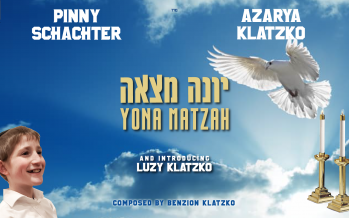 """Yona Matza"" Pinny Schachter, Azarya & Luzy – Composed by Benzion Klatzko"