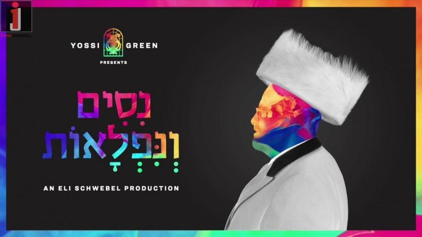 Yossi Green – Nissim Veniflois