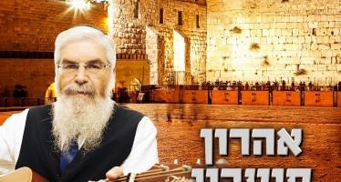 """""""Veshechezena Eineinu"""": Aharon Sitbon Presents – """"Yerusholayim"""" [Music Video]"""
