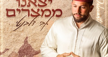 "In Passover Atmosphere – International Paytan Avi Delevanti Featuring The Piyout ""Bibhilu Yatzanu Mimitzrayim"""