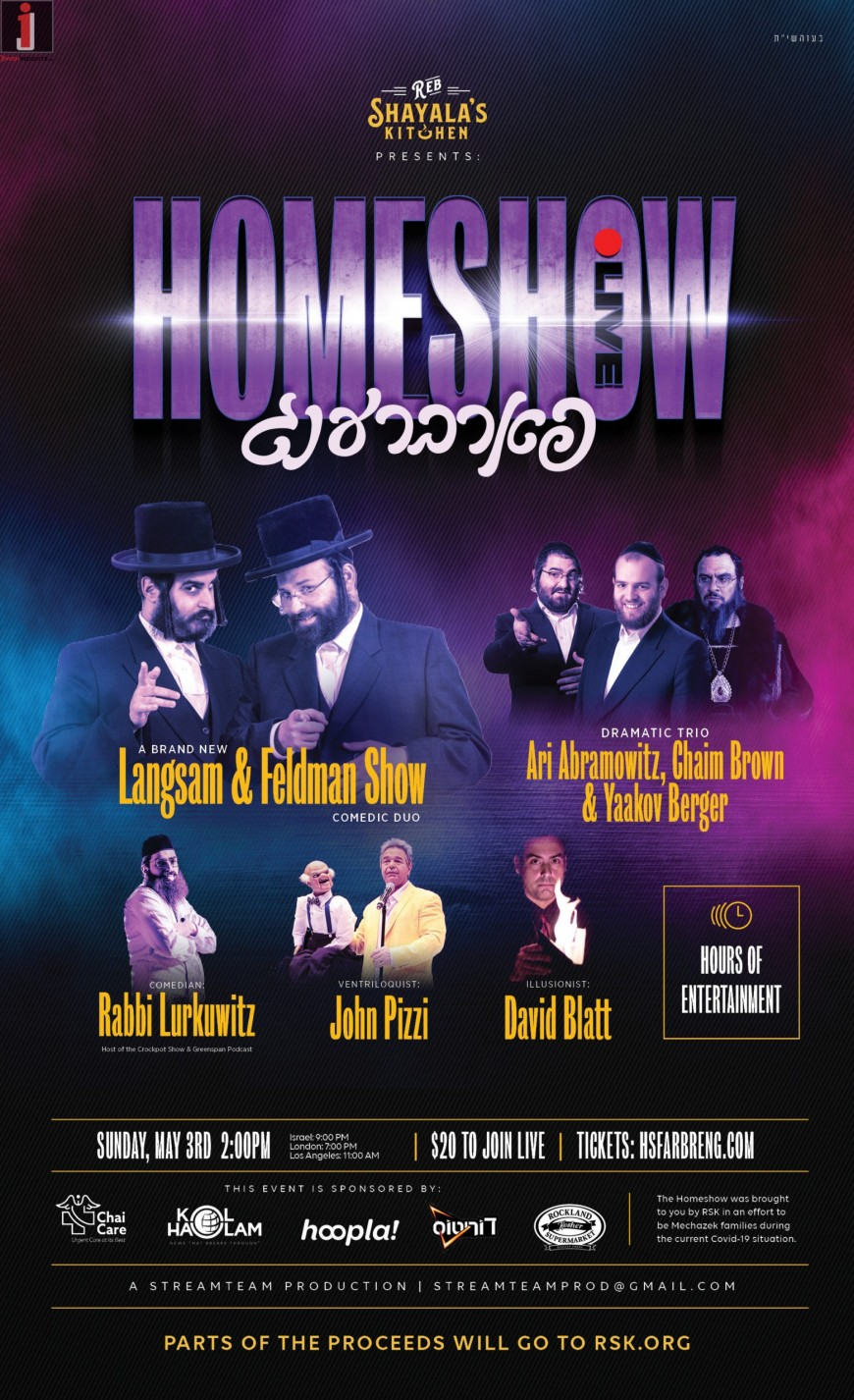 Hours of Live Entertainment From Your Home! HOMESHOW LIVE FARBRENG