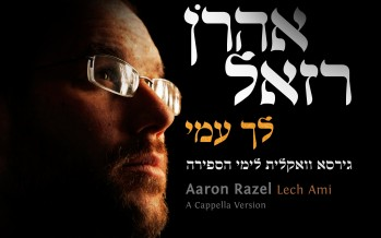 "For The First Time: Aaron Razel Sings Acapella ""Lech Ami"""