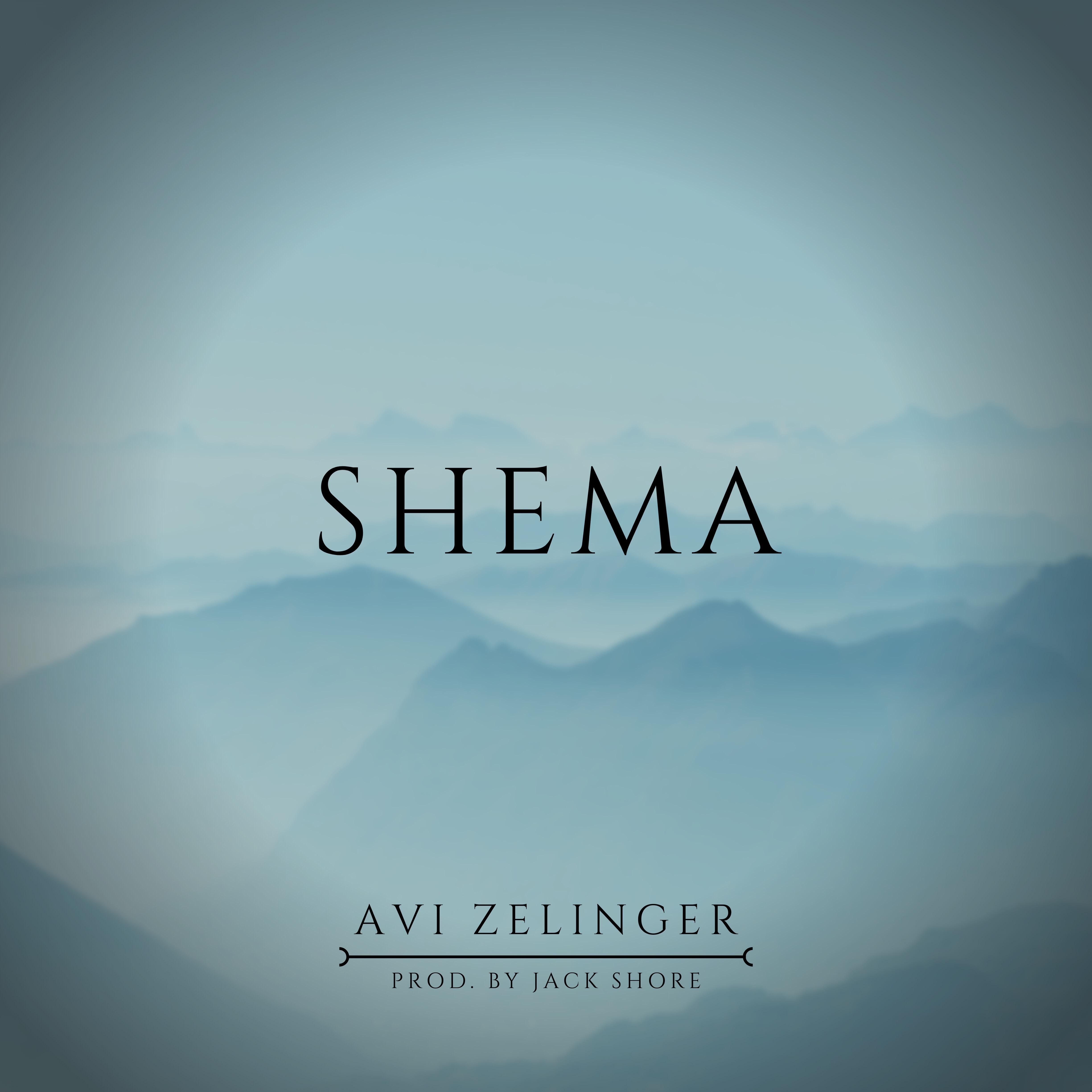 Avi Zelinger - Shema