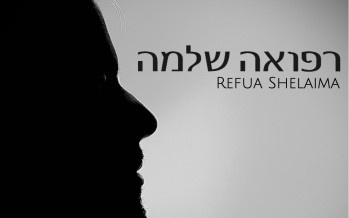 Ben Klein – Refua Shelaima (Official Lyric Video)
