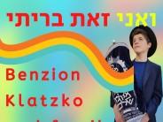 Vaani Zos Brisi – Composed & Performed By Benzion Klatzko & Family