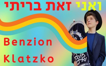 Vaani Zos Brisi – Composed & Performed By Benzion Klatzko & Family