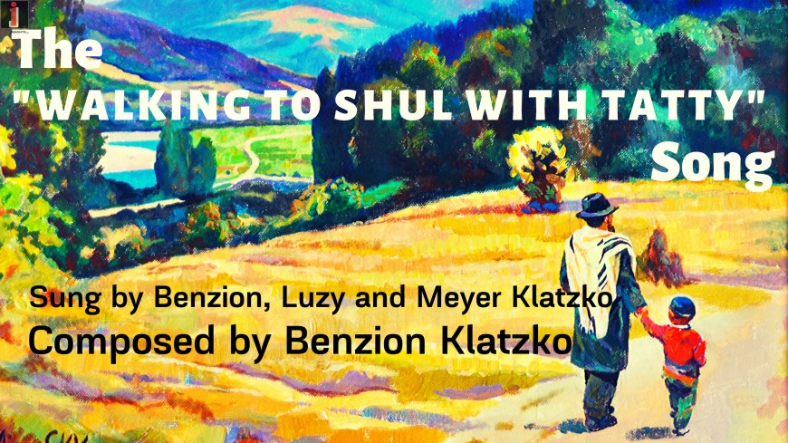 """Walking to Shul With Tatty"" – Composed and Performed by Benzion Klatzko and Kids"
