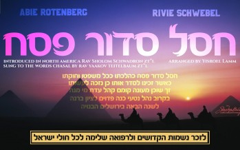 """Chizuk Thru Music Song 2 """"Chasal Sidur Pesach"""" A Timely Message"""