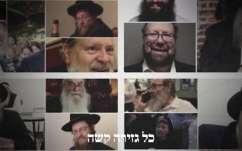 "Eliezer Schweber ""Shomer Yisroel"""