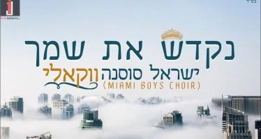 "Israel Sosna Renews A Miami Boys Choir Classic With A Vocal Rendition ""Nekadesh"""