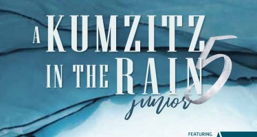 A Kumzitz In The Rain 5 – Sampler (Feat. The Soulful Classics Of Shalsheles)